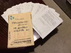 2014-12-26_sign_henoko.jpg