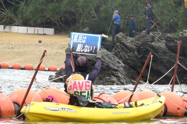 沖縄辺野古船上からの写真01